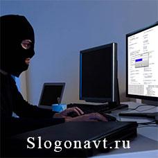 Взломщик